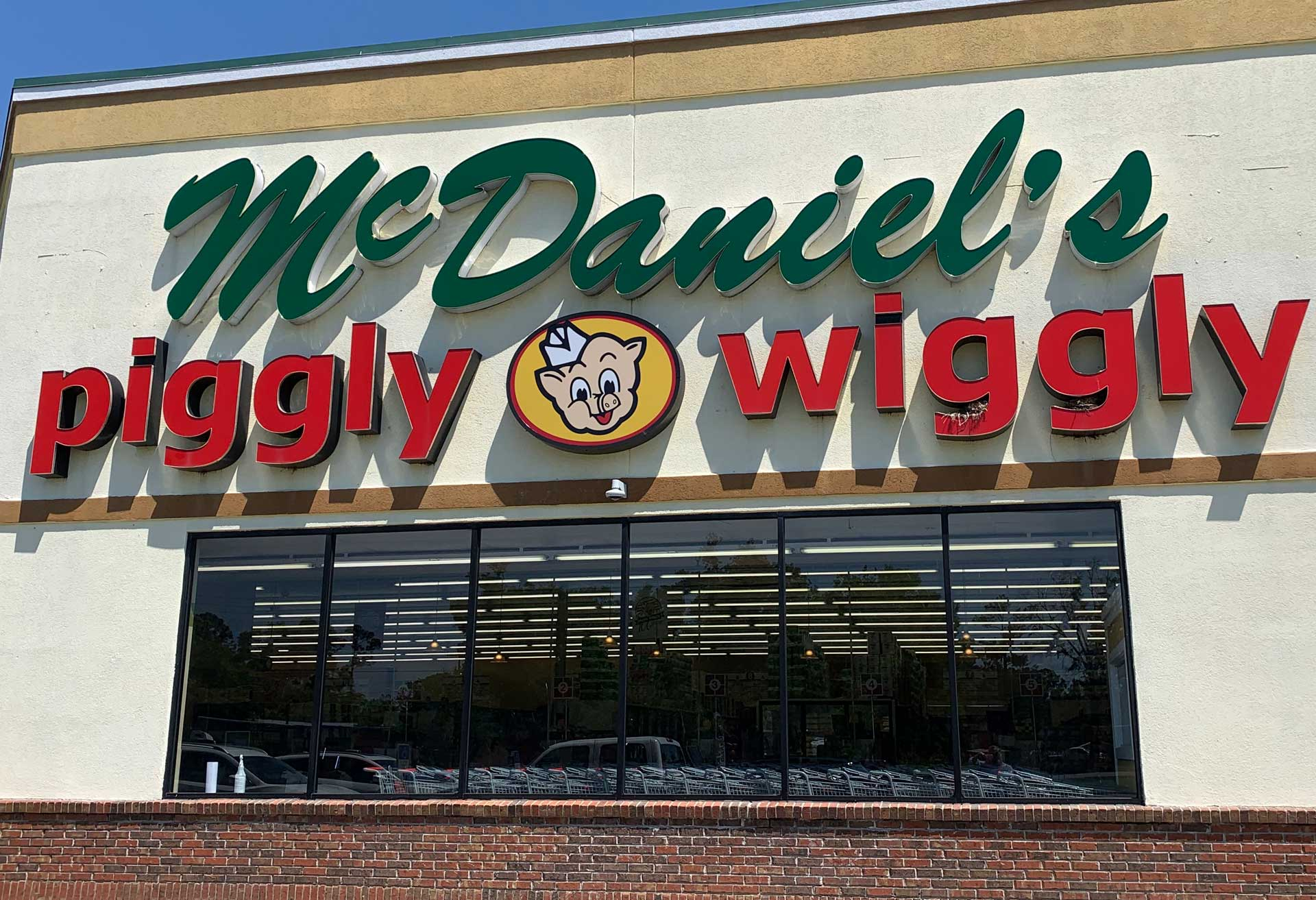 mcdaniels grocery store departments
