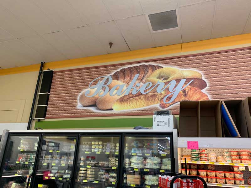 McDaniels Piggly Wiggly Bakery